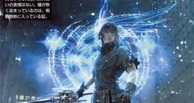 Final Fantasy Versus XIII может выйти на консолях будущего поколения