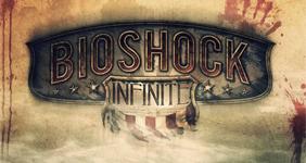 Кен Левин: Мы выпустим новый Bioshock, если озаримся новой идеей