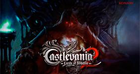 Способности героя Castlevania: Lords of Shadow 2