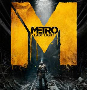 Metro: Last Light - Обзор игры